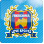 Fukushima Love Sports