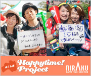 Happytime Project!