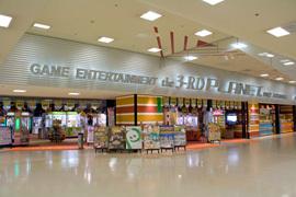 金沢市 ゲームセンター バイト