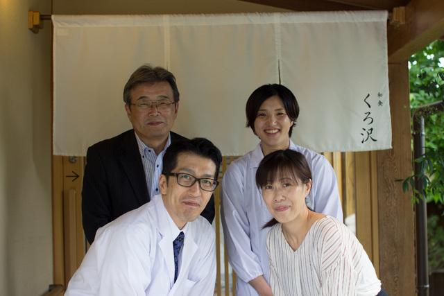 オープン ハウス 社長 学歴